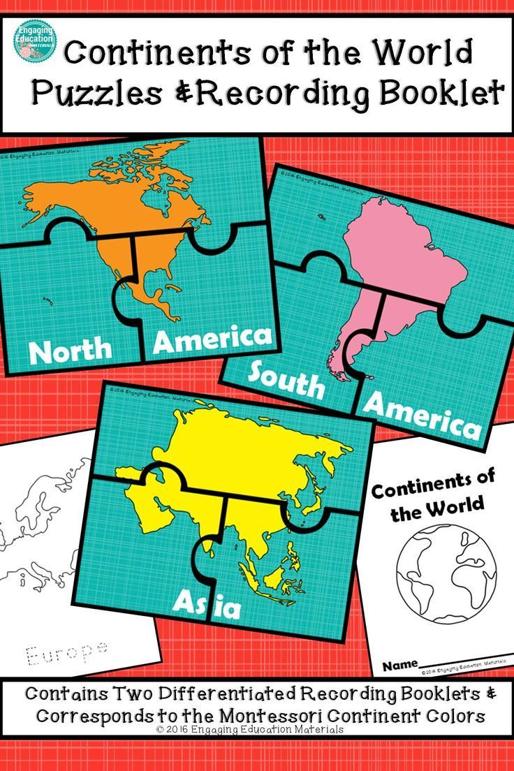 Continents of the World Puzzles & Recording Booklets | Montessori ...