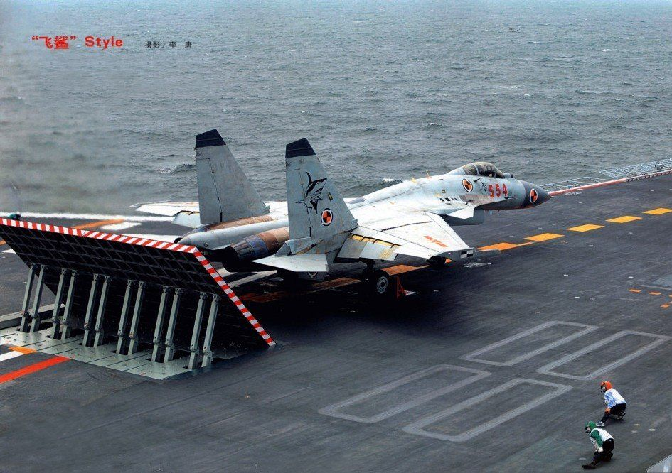 "554 J-15 aircraft ""Flying Shark"" Liaoning aircraft carrier t (Sorce: Xinhua) via Tencent"