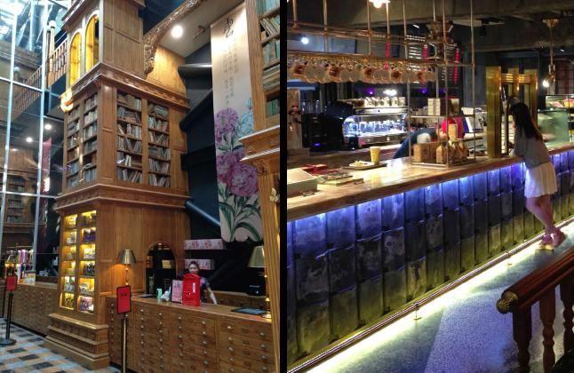 Dawncake winkelconcept Miyahara in Taichung