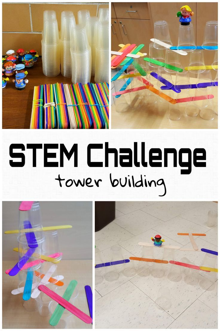 STEM activity for elementary aged children.  I did this activity with kindergarten, but you can increase the challenge for older kids.  For this STEM activity kids are given a few materials to work with and then they build.  Through trial and error they learn what works and what causes their structure to fall. #stemactivitieselementary