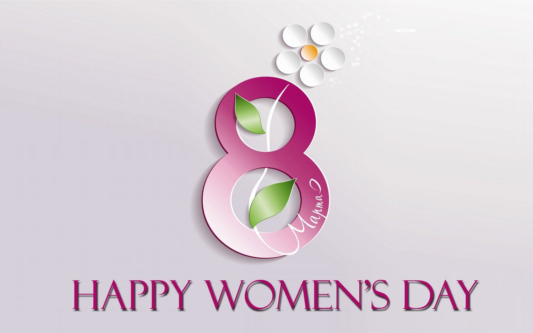 Womans Day Wallpaper Happy Woman Day Woman Day Image