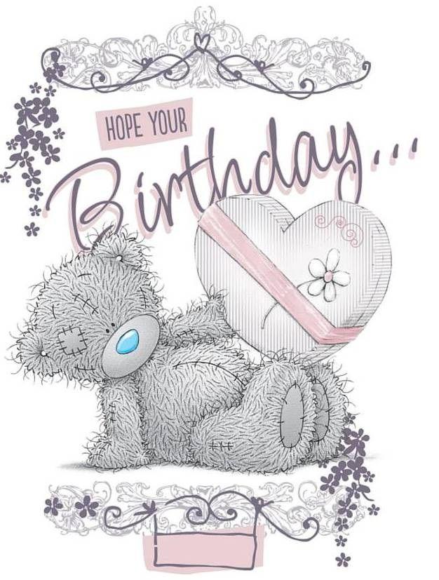 открытки с мишками тедди с днем рождения подруге смысл