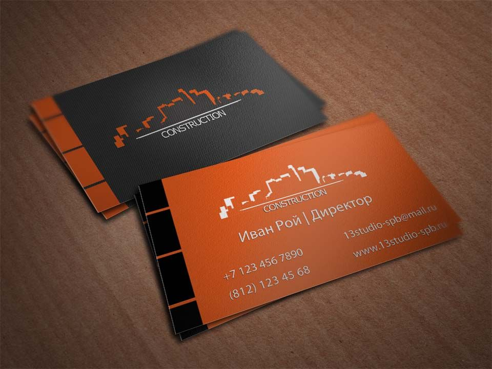 Business card template construction company business