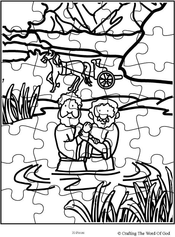 Philip And The Ethiopian Puzzle Activity Sheet Activity Sheets