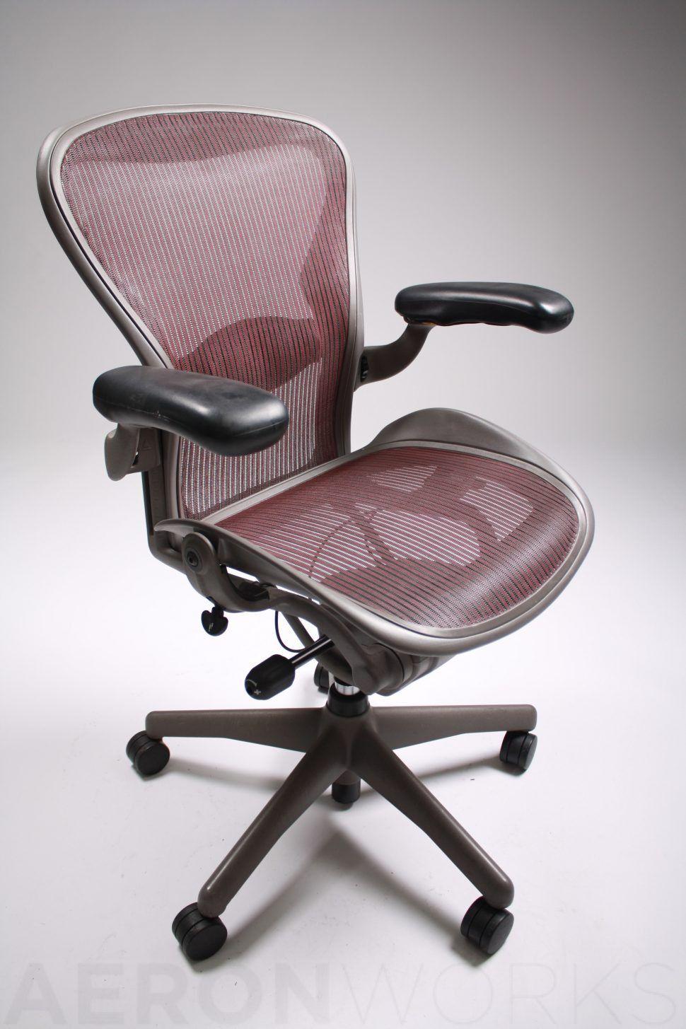 new aeron chair adjustments