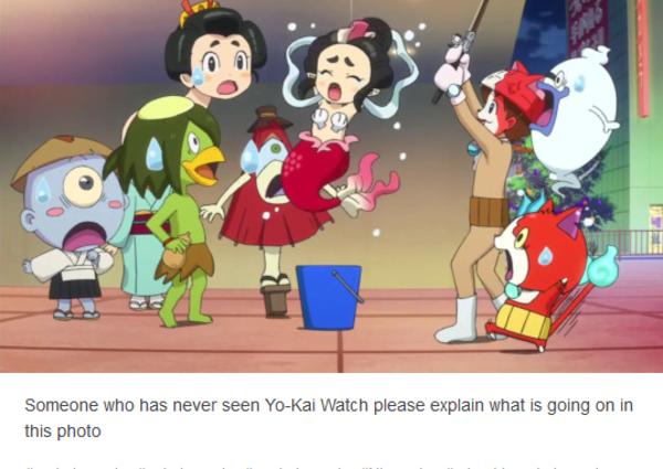 Out Of Context Yo Kai Watch Anime Anime Memes Otaku Anime