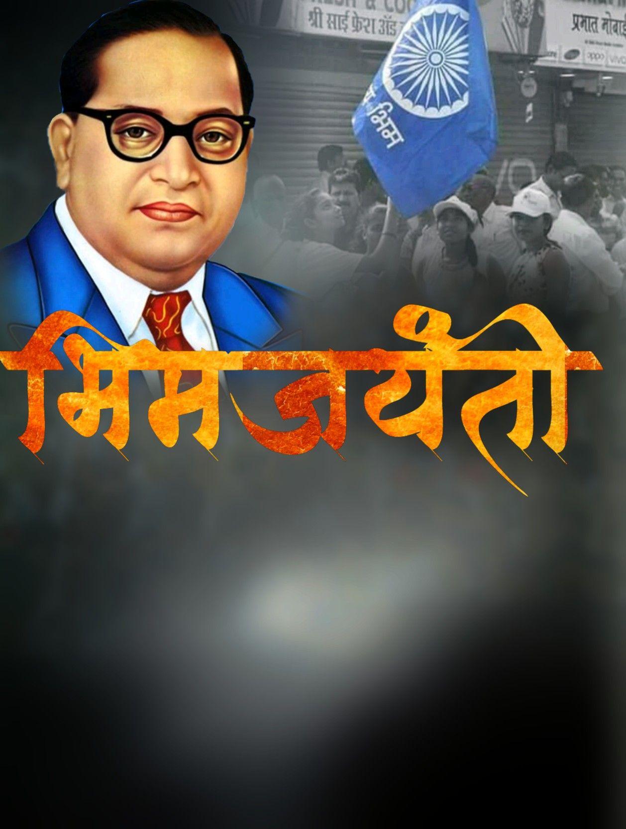 Birthday Flex Banner Background Design Marathi Valoblogi Com