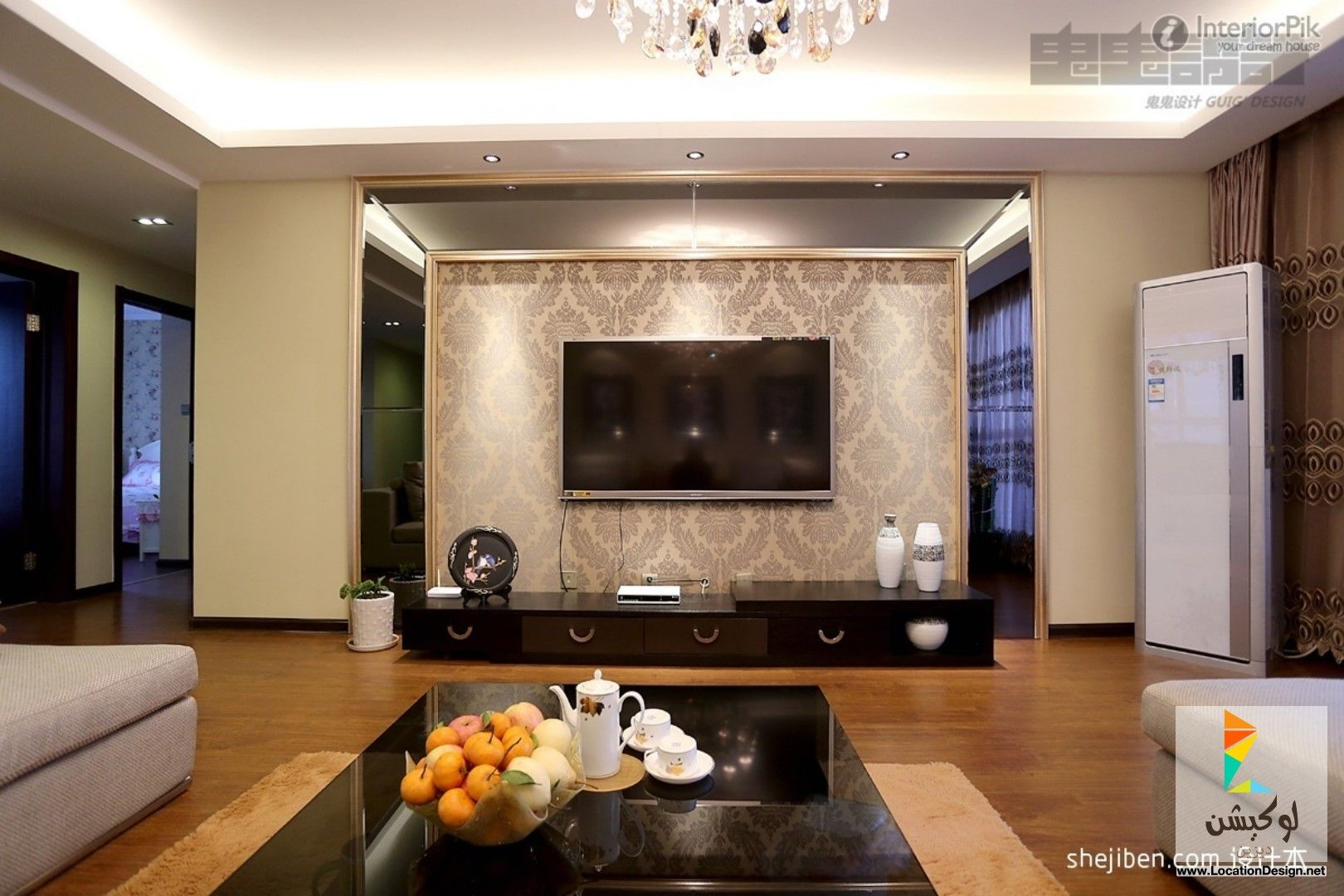 فورم جبس Living Room Tv Tv Room Living Room Setup