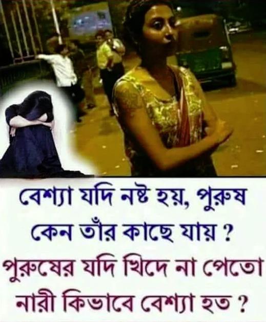 bangla funny natok, bangla funny photo, bangla funny status, bangla