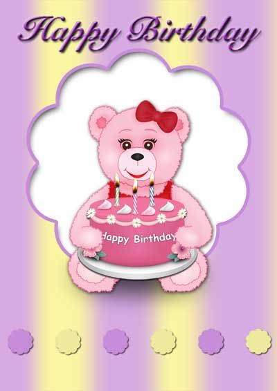 Printable Happy Birthday Card 123 Greetings My Sweet Sister Bill Pay