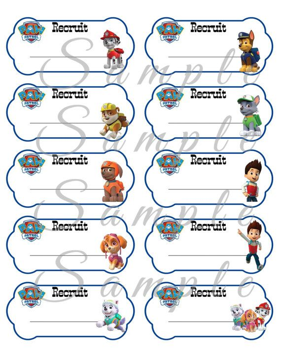 paw patrol name tags birthday party favor printable 2x4 inch instant