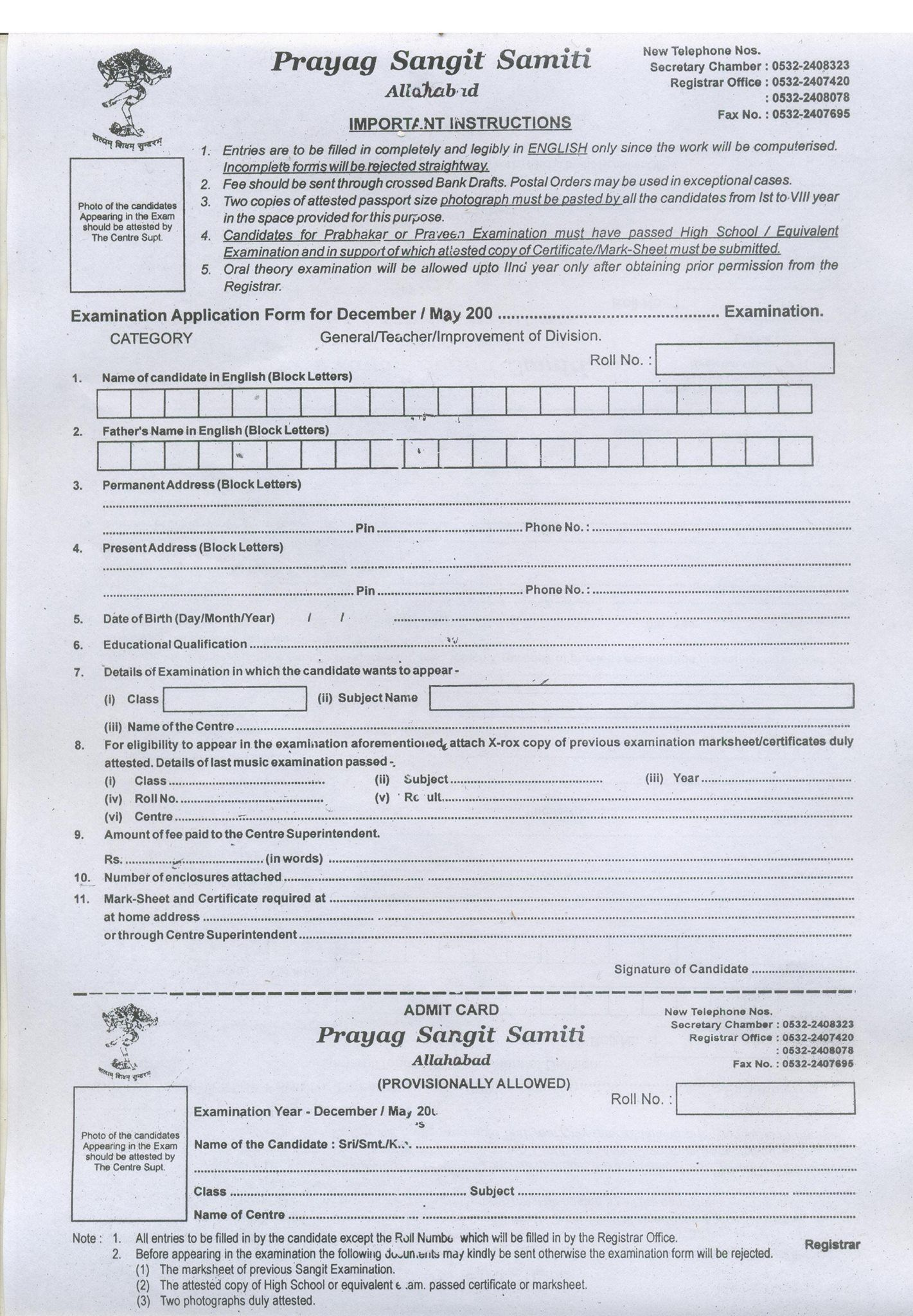 Gwalior mansingh tomar university hey its a crucial registration form fandeluxe Choice Image