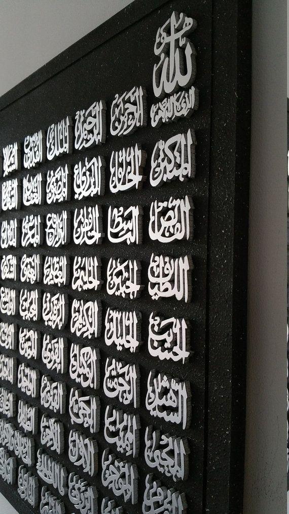 Handcrafted 99 Names of Allah (medium). Modern Islamic Art