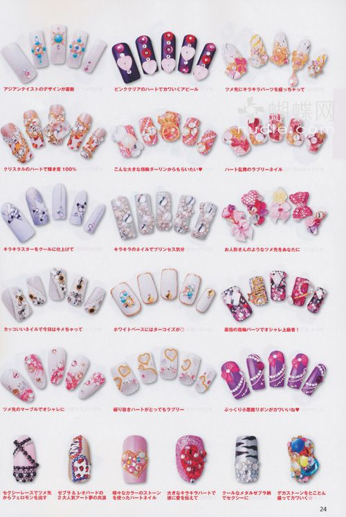 Japanese Nail Art Magazine Scan #2   Nails With Flair   Pinterest ...