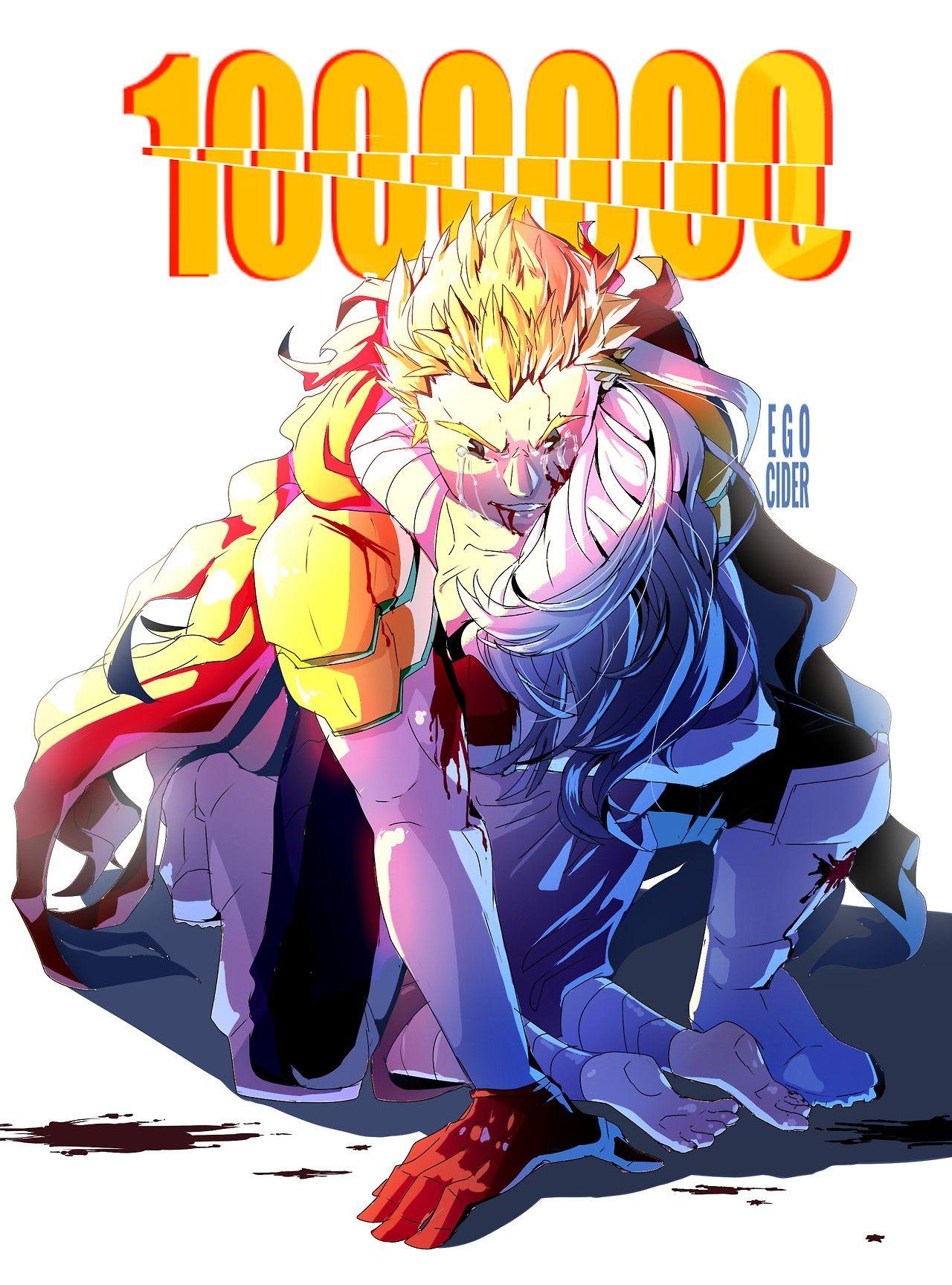 Mirio Togata Eri My Hero Hero My Hero Academia