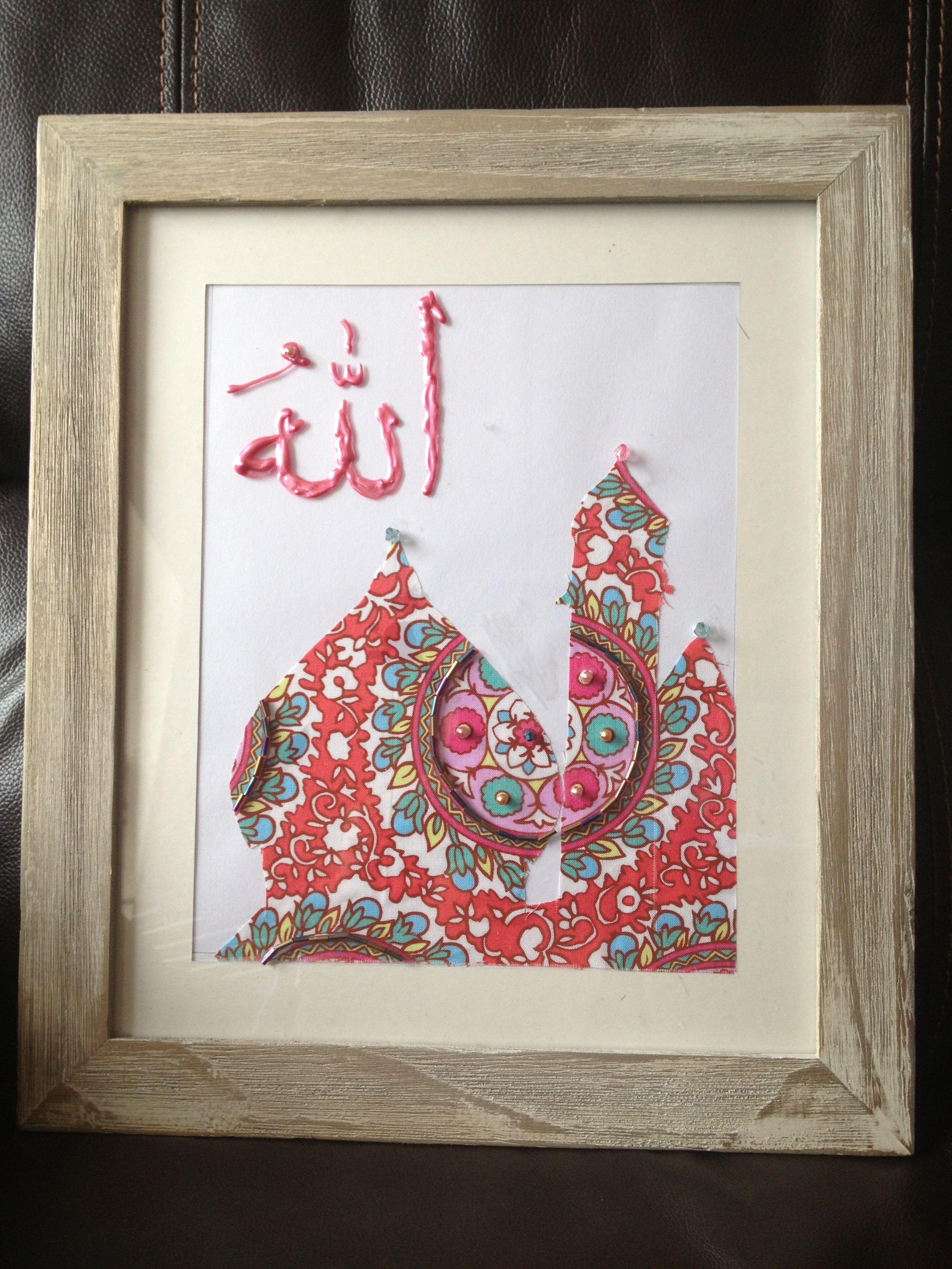 Islamic Wall Art For Girls For The Home Pinterest