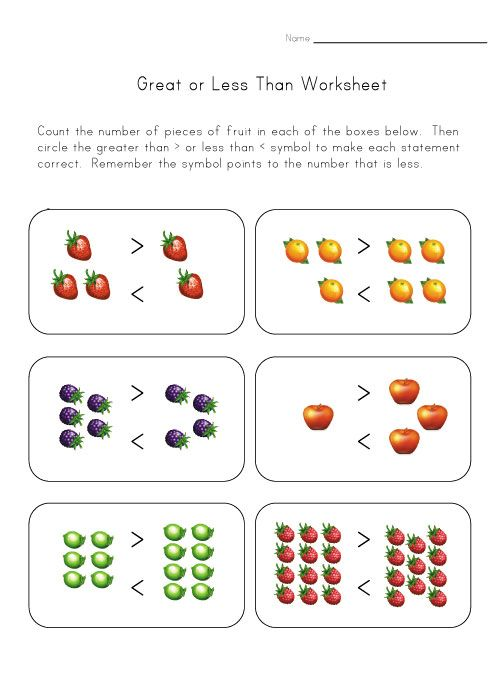 Simple Greater Less Worksheet 1nbt3 3rd Term My Classroom In