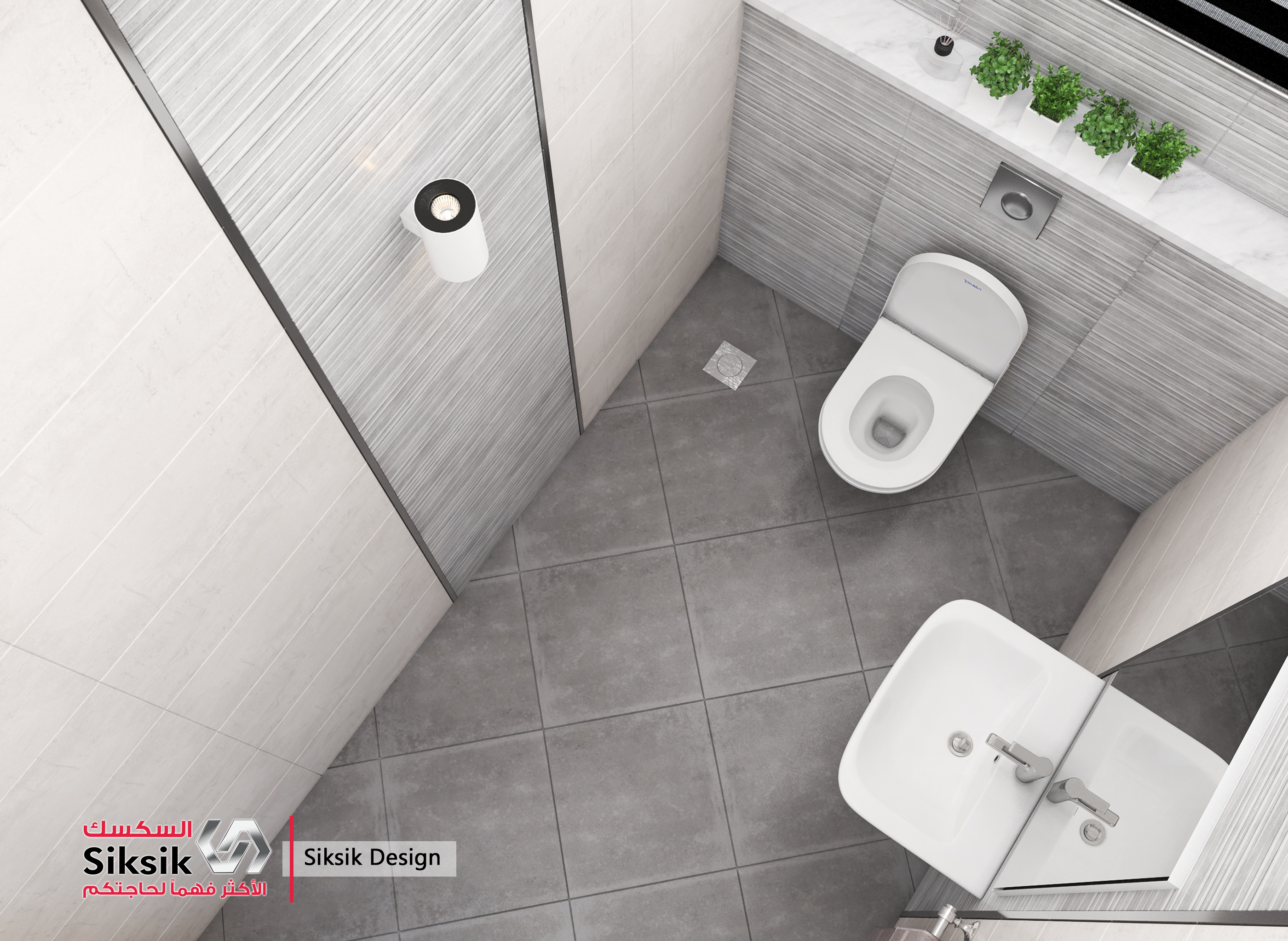 Designs And Models For Bathrooms Bashir Siksik Company Toilet Paper Design Bathroom