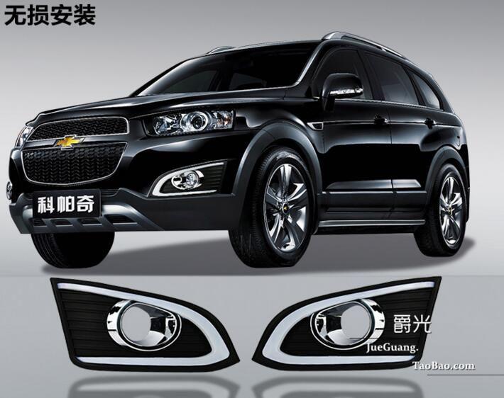 Car Styling For Chevrolet Captiva 2015 Led Width Light Drl Signal