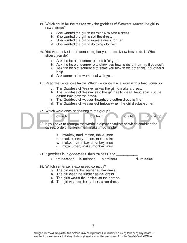 k-to-12-grade-4-teachers-guide-in-english-q1q4-9-638jpg (639×832 - sample discharge summary template