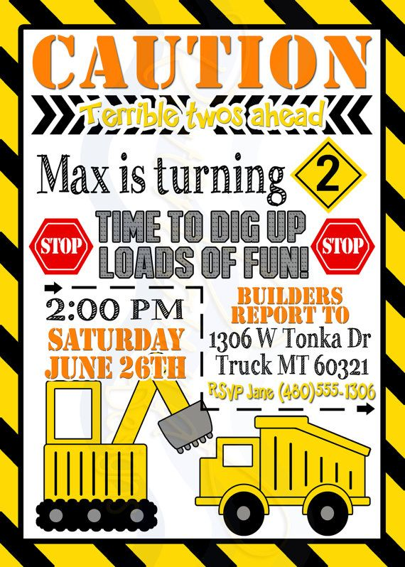 Printable Construction Birthday Invitation With Trucks And Road