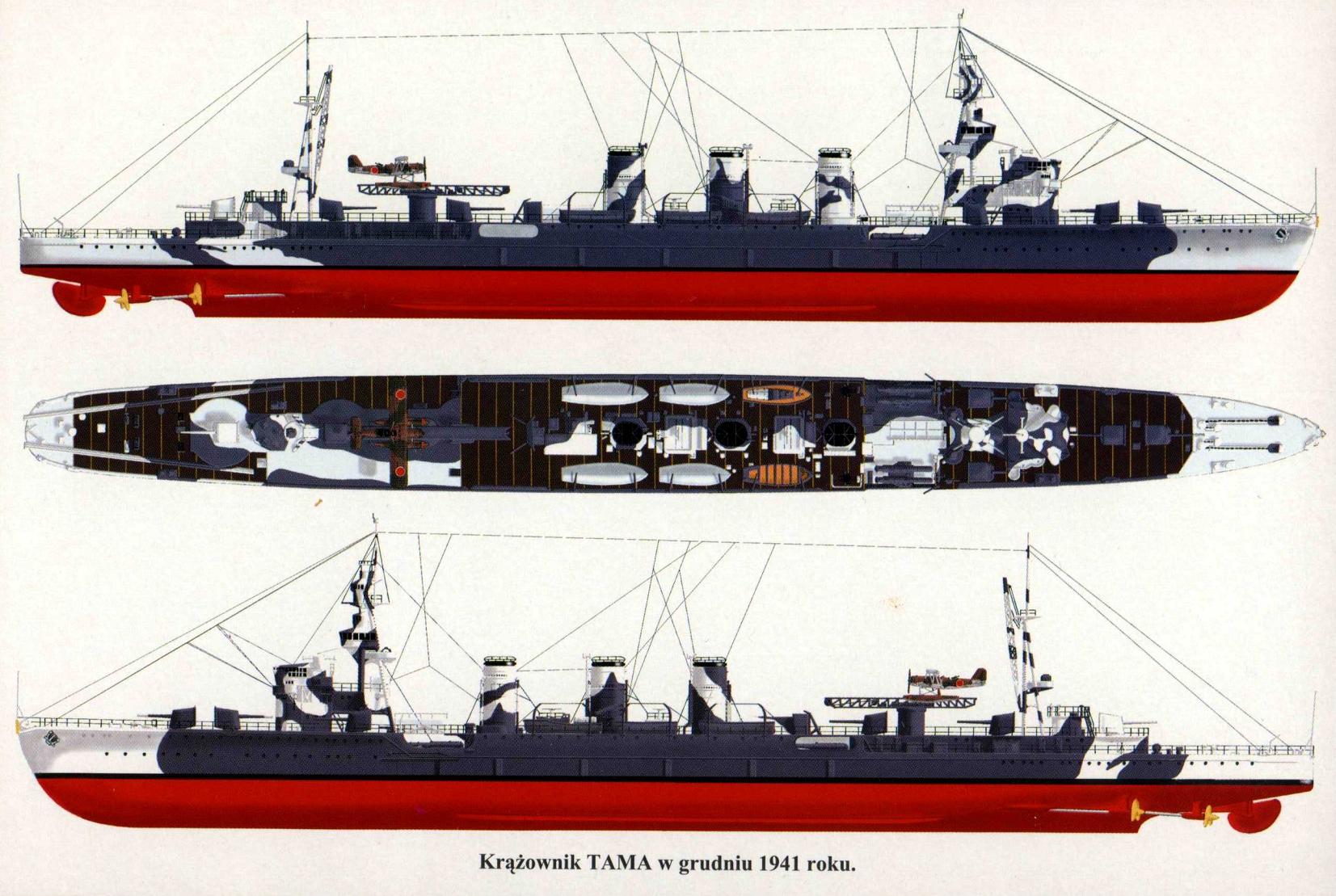 ijn cl tama warships diagram 176 navy ships imperial. Black Bedroom Furniture Sets. Home Design Ideas