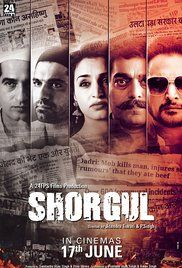 Shorgul Music #Review: Shorgul songs bring the Jatin-Lalit