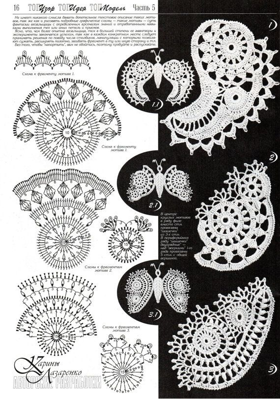 Crochet Pattern Book Irish Lace Top By Russiancrochetbooks On Etsy