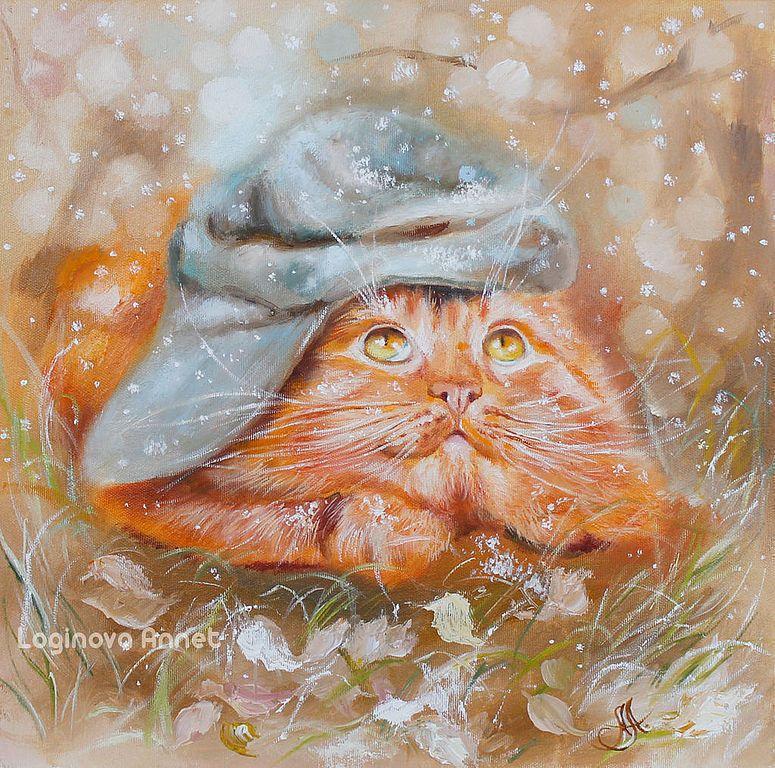 Приколами, открытки коты рыжие