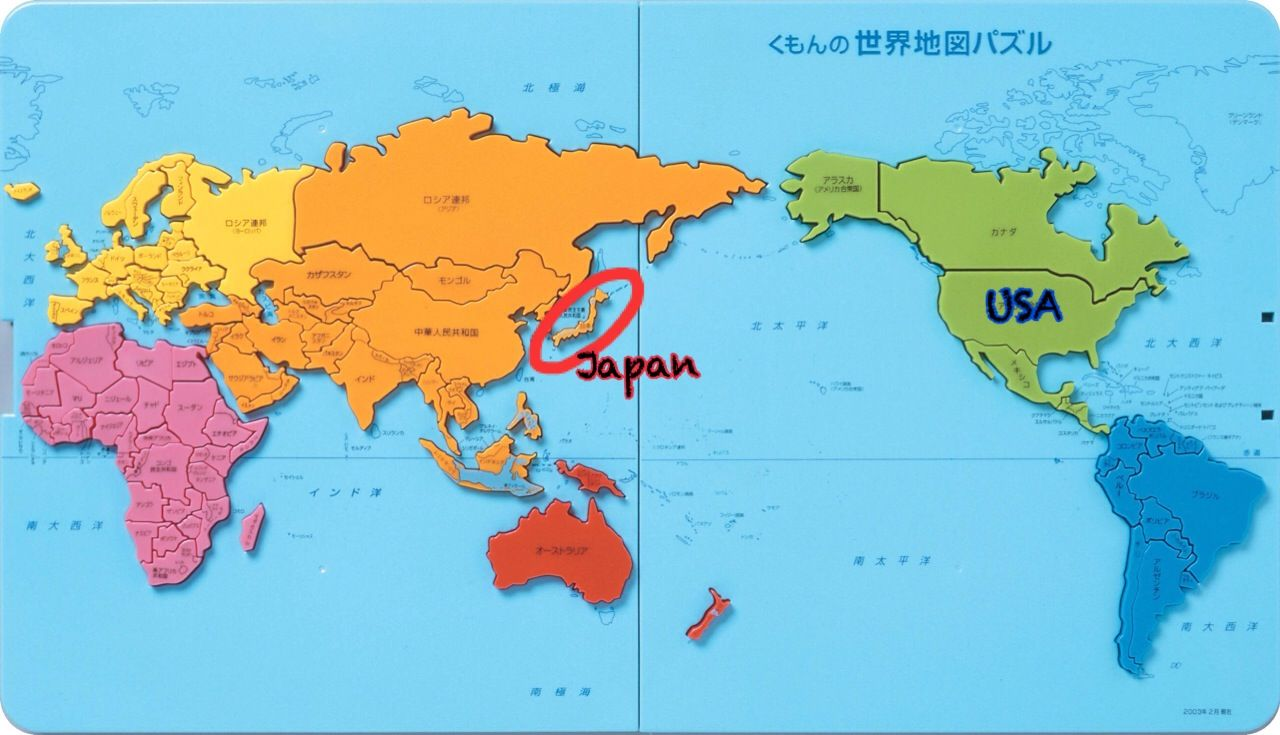 World Map Japan And Us Image result for japan USA contrast map