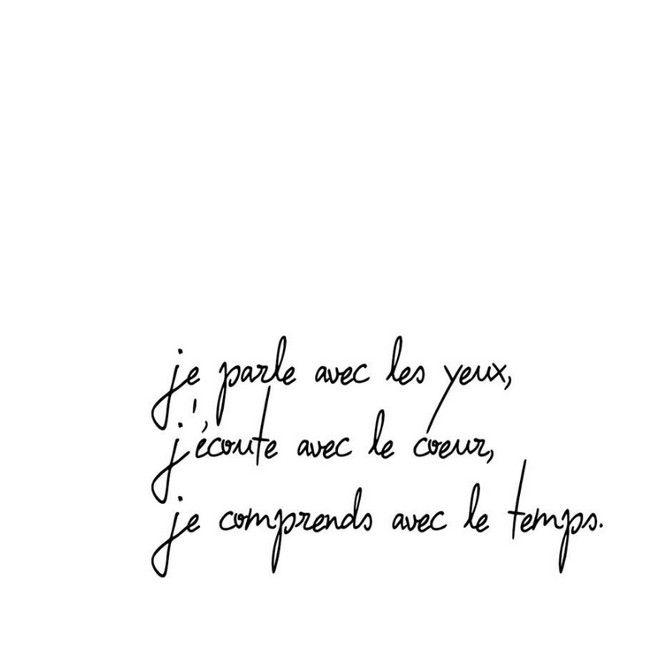Цитаты на французском открытки, открытка любимому
