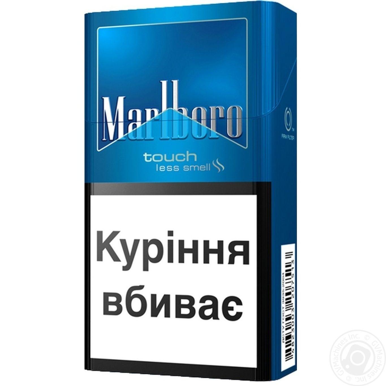Kent cigarettes Ohio buy