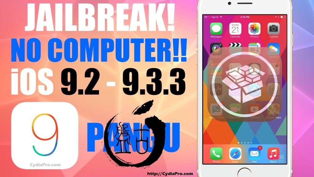 Download Cydia iOS 9.3.3 Untethered and Free Apple os