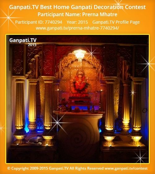 Prerna Mhatre Home Ganpati Picture 2015. View More Pictures And Videos Of Ganpati  Decoration At