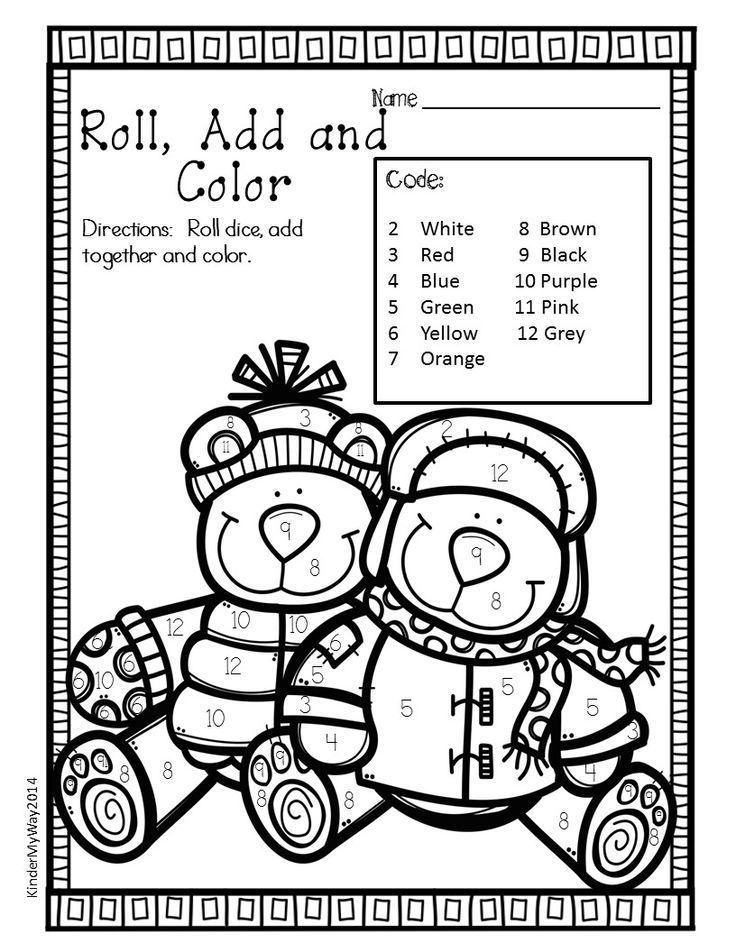 Winter Math Packet - NO PREP (Kindergarten)