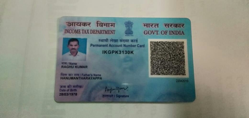 Pin By Orange Attire On Aadhar Card Aadhar Card Cards Number Cards