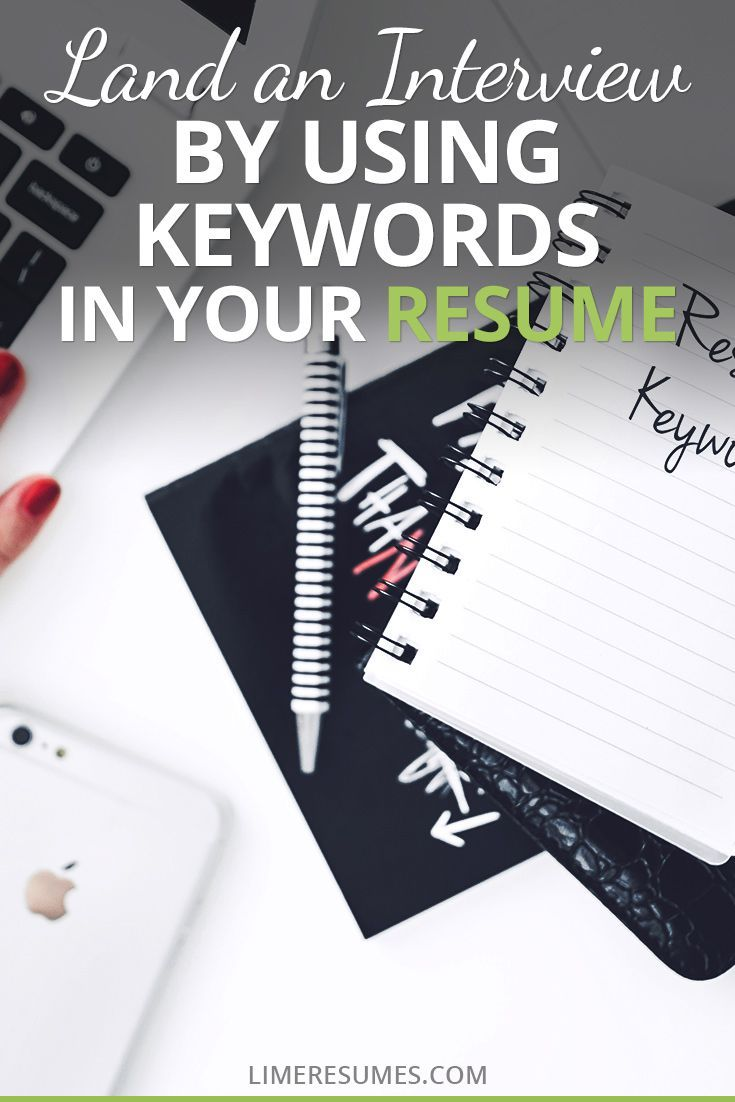 Perfect Your Resume Land An Interviewusing Keywords In Your Resume  Pinterest .