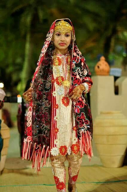 Omani beautiful Dress