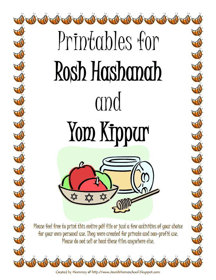 rosh hashana and yom kippur we Yom kippur, the holiest day of the jewish year, takes place in 2018 on the evening of tuesday 18 september following rosh hashanah - the faith's new year - jews observe the ten days of.