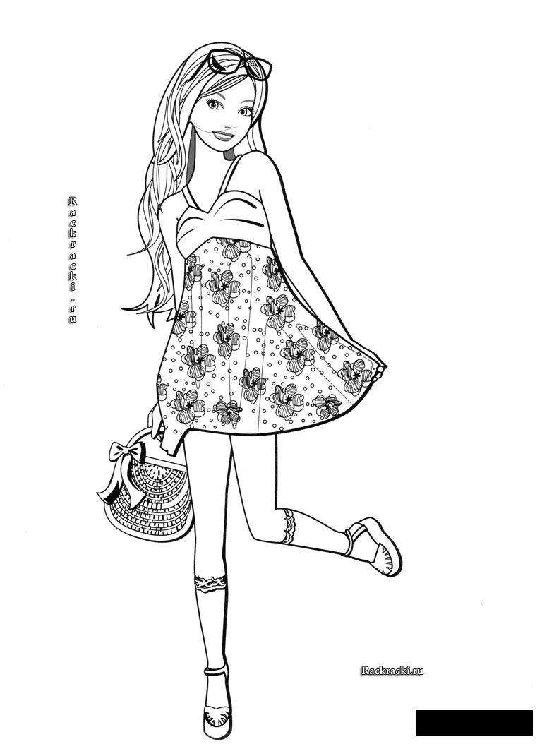 раскраски раскрась девочку девушка фешенебельная платье