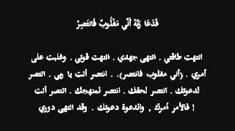 413 أيات تزلزل عروش الظالمين أواخر سورة إبراهيم ل ياسر الدوسرى Youtube Praying For Others Youtube Islam