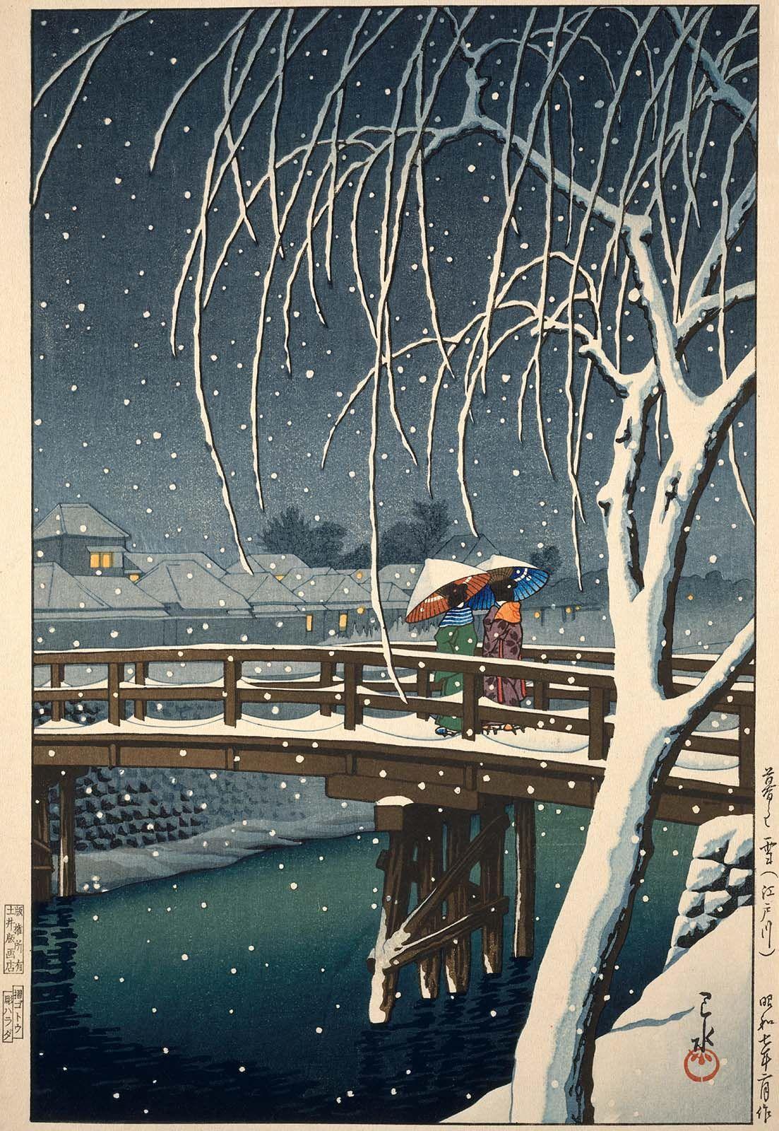Evening Snow at Edogawa (Kure no yuki [Edogawa]) | Museum of Fine Arts,  Boston | Japanese art prints, Japanese woodblock printing, Japanese art