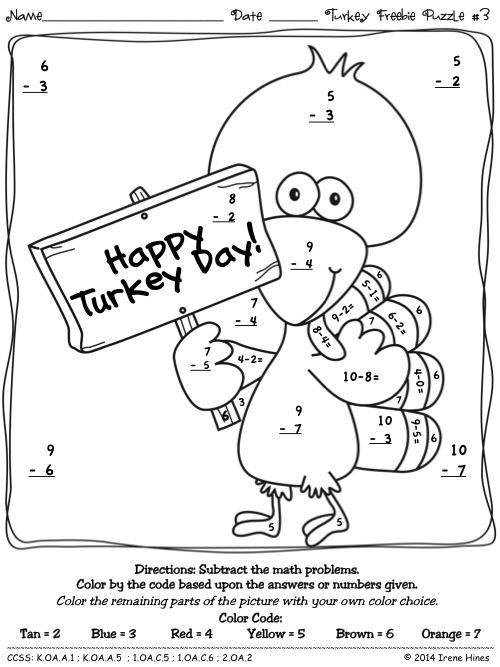 FREEBIE Thanksgiving Seasonal Math Printables Color By The