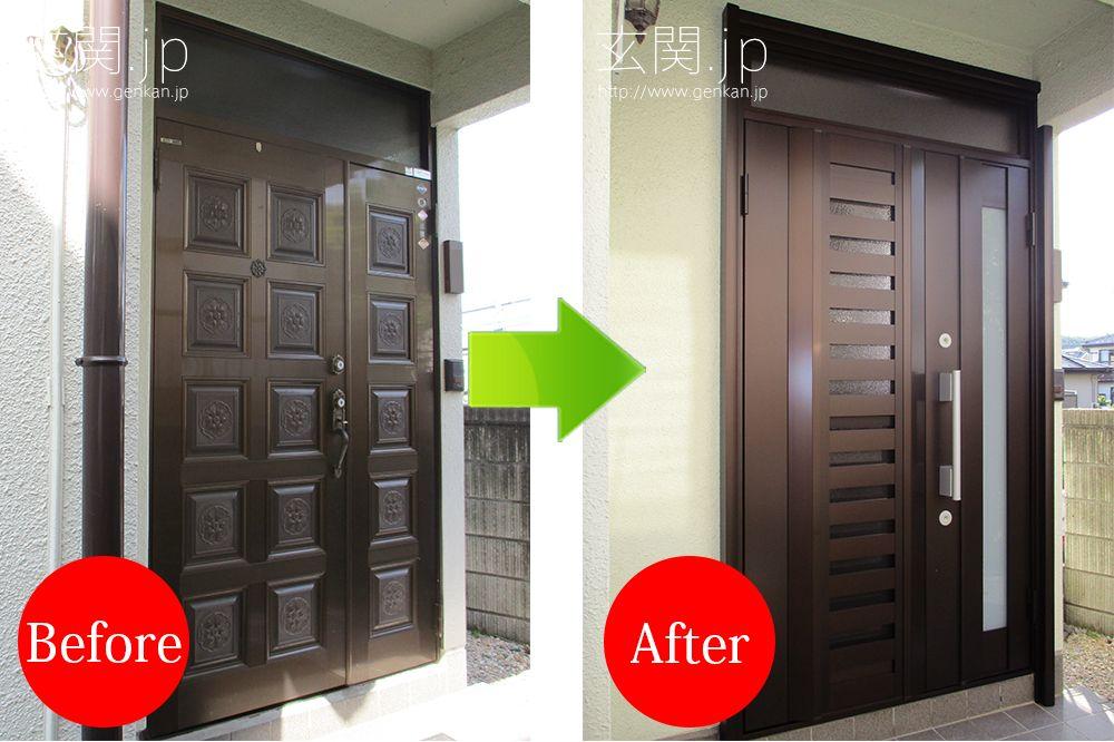 ランマ付き玄関ドアの交換事例 高さ226cmの玄関ドアを採用 わずか1日