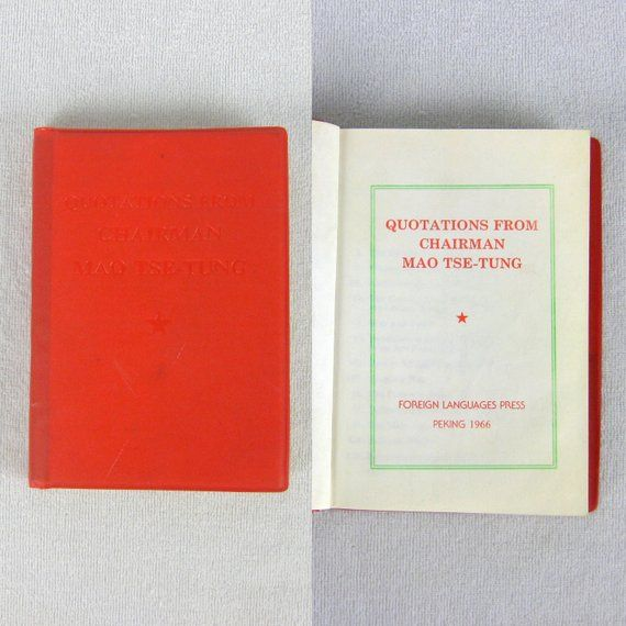 Vintage Quotations From Chairman Mao Tse Tung First Edition