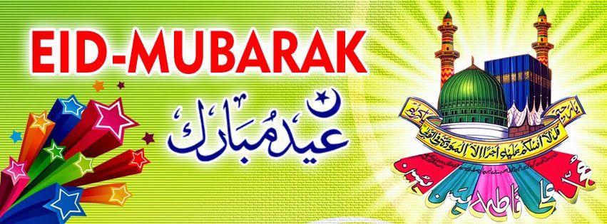 eid mubarak naveengfx flex banner design eid mubarak wedding banner design eid mubarak naveengfx flex banner