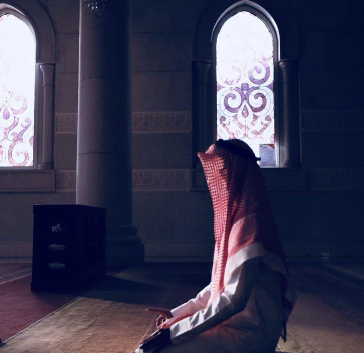 Pin By Demelza On Islam Islam