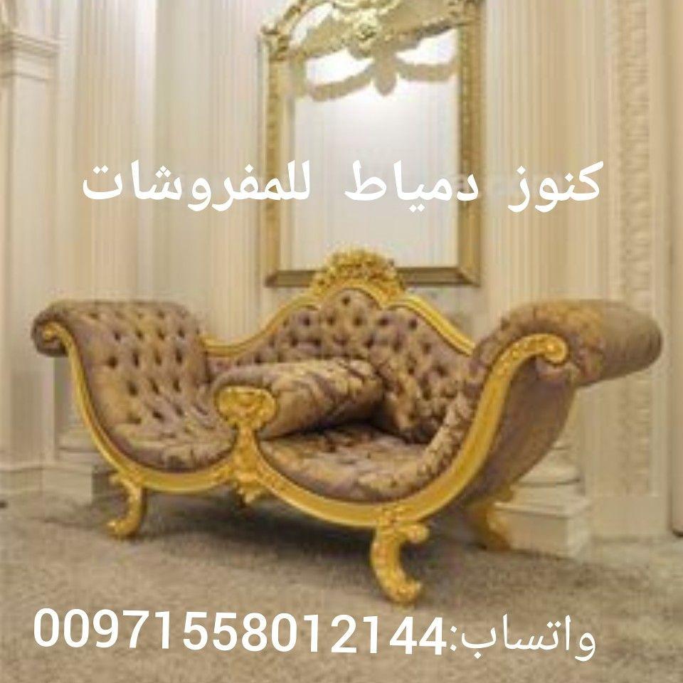 ديكورات مجالس 2021 مجالس فخمه تحرص الكثير من الأسر على تخصيص غرفة معينة من أجل أن تكون مجلس من أجل إدارة النقاشات ا Moroccan Room Room Decor Living Room Decor