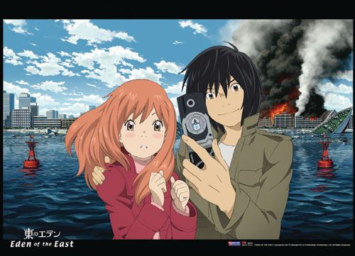 Pin By Kk On Eden Of The East Anime Shows Romantic Anime Shows