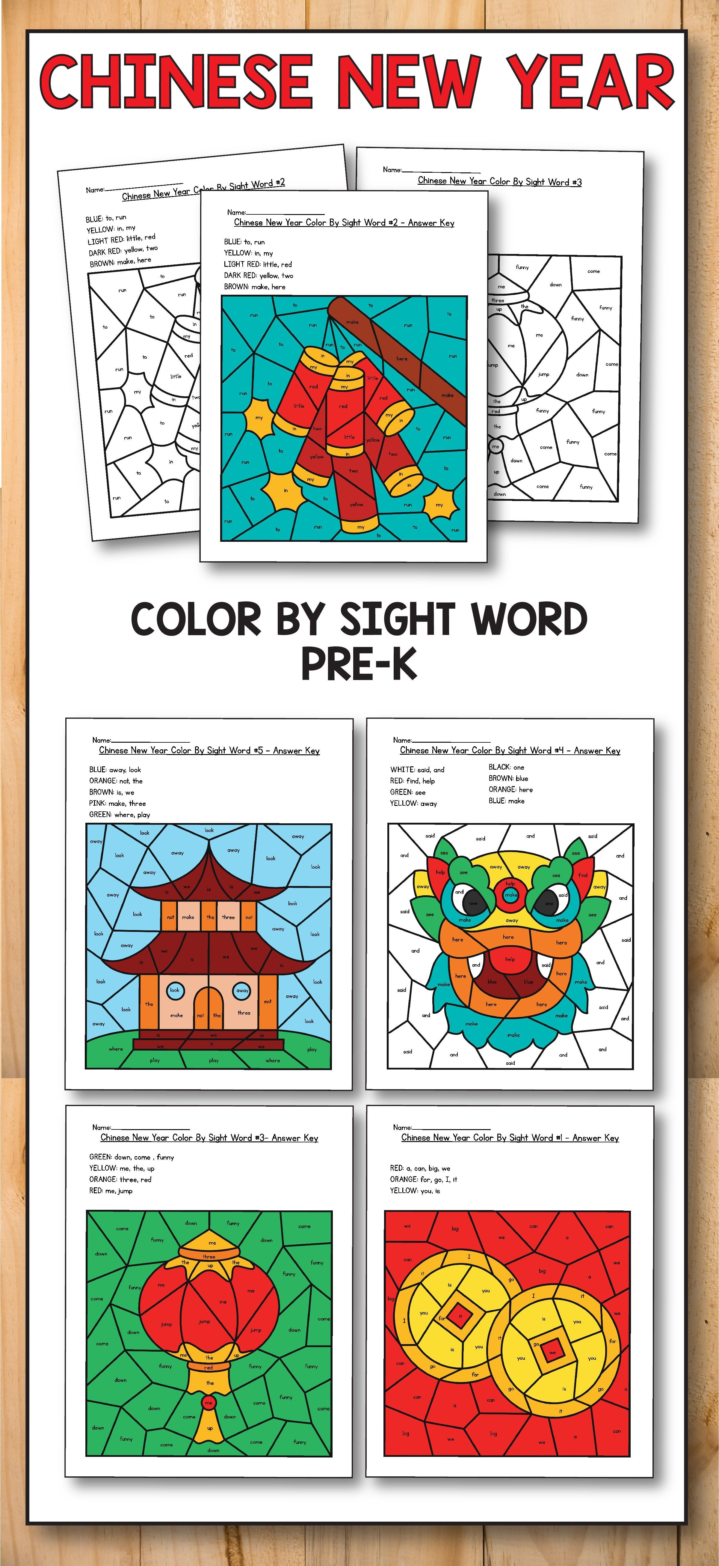 New Chinese New Year Worksheets